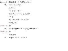 Web chata 96 (klasni oblik) fcapril